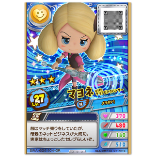 The Snack World Arcade Cards