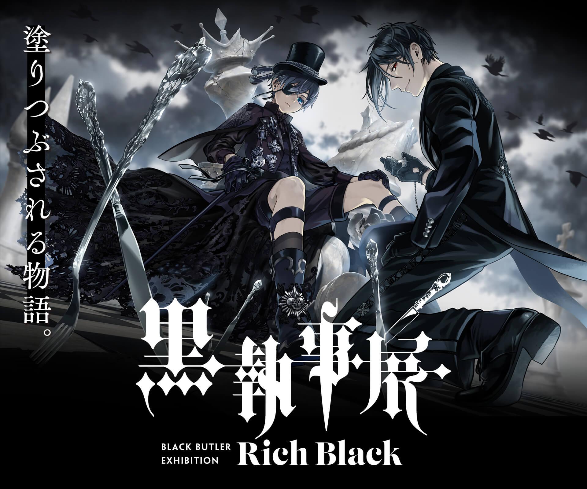 Black Butler Rich Black