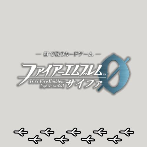 Fire Emblem Cipher