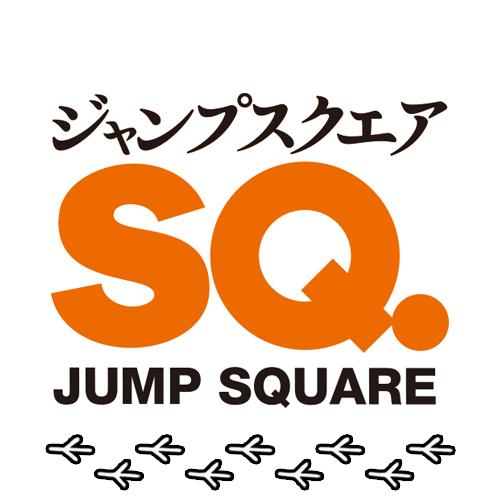 Jump SQ